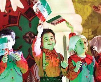 آمادگی هاتف شهر برای پشتیبانی از مراسم ارگان ها، سازمان ها و وزارتخانه ها در ایام دهه فجر