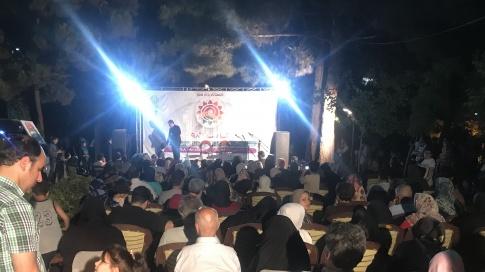 شادستان ۹۸ در پارک پیروزی تهران