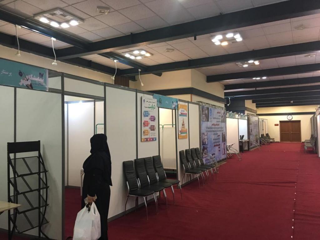 هفدهمین نمایشگاه مهر دانشگاه تهران با اجرای هاتفشهر