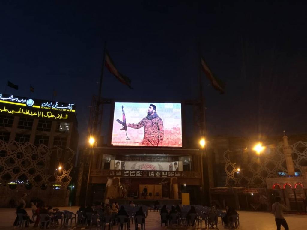 تلویزیون میدان امام حسین (ع)