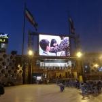 راهاندازی تلویزیون میدان امام حسین (ع)