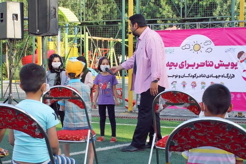 دومین برنامه از پویش تئاتر برای بچه ها در روستای خیرآباد اجرا شد