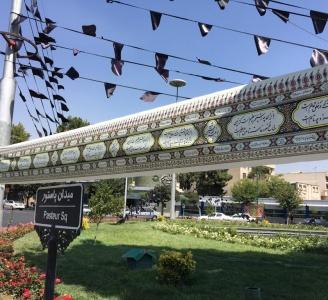 هاتف شهر، تهران را سیاهپوش کرد