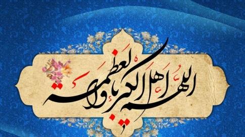 برگزاری نماز عید سعید فطر