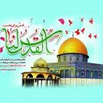 فلسطین تنها نیست،                              صبح نزدیک است