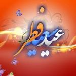 نور افشانی آسمان تهران به مناسبت عید سعید فطر