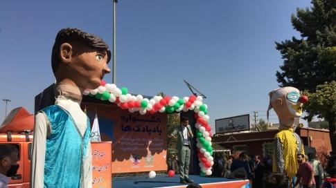 جشنواره بادبادک ها به مناسبت هفته ملی کودکان در بوستان ولایت